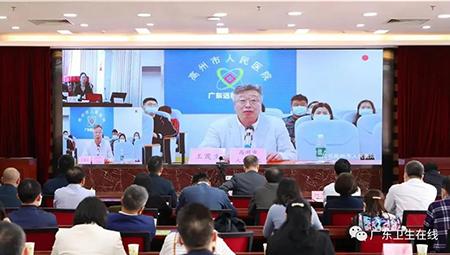 """全省""""公立医疗机构经济管理年""""会议推广欧宝体育官网入口经验"""