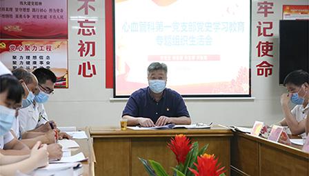 党委书记、院长王茂生到所在党支部参加专题组织生活会