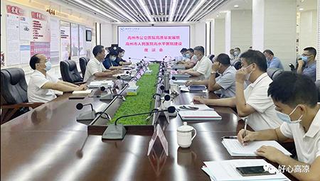 市委书记王土瑞调研市人民医院高水平医院建设情况