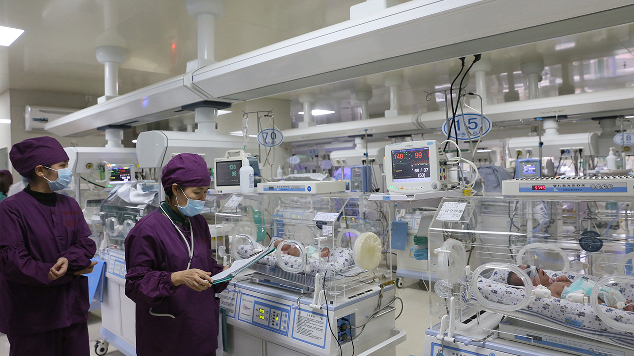 新生儿重症监护中心